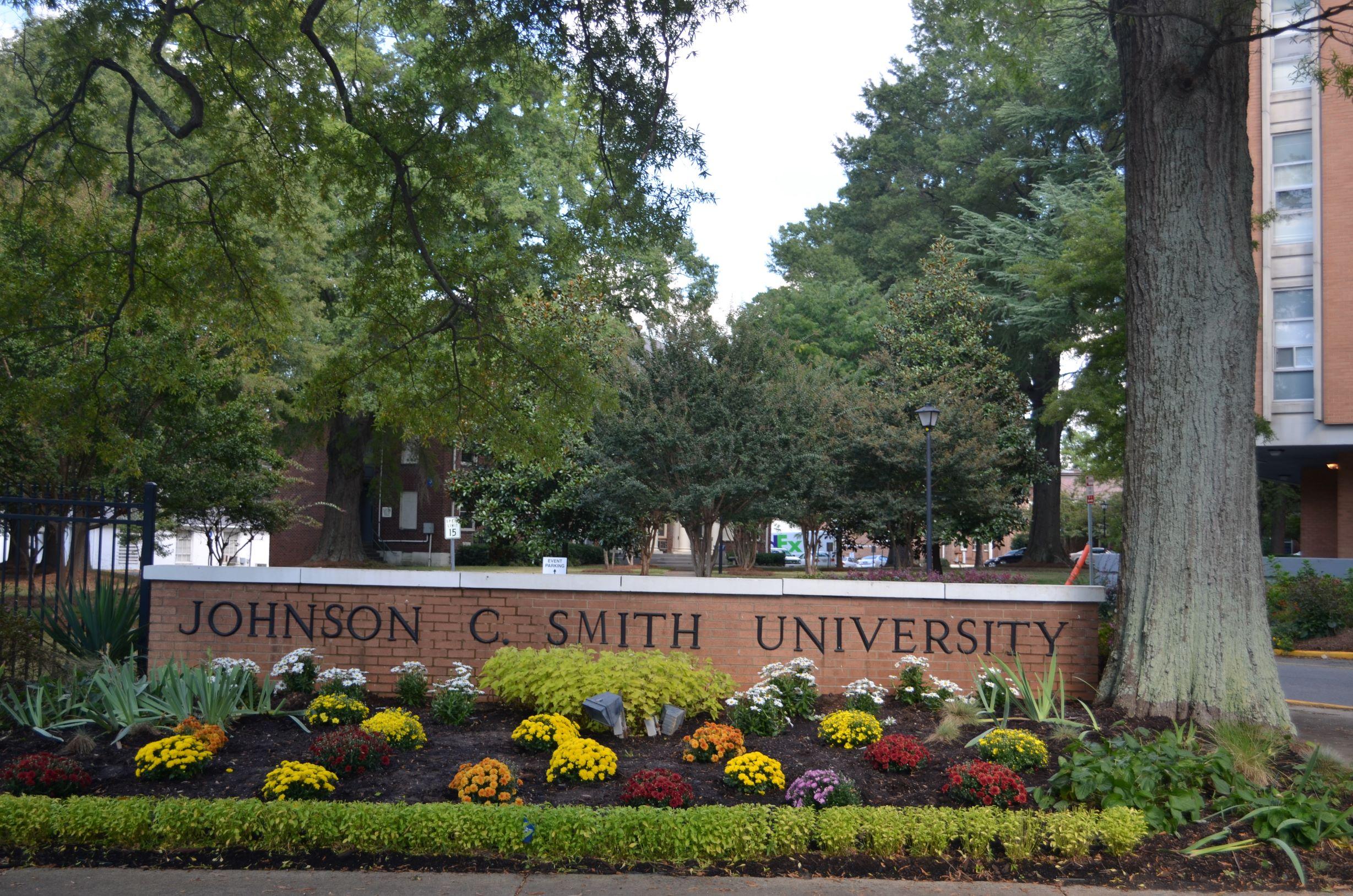 JCSU-Entrance